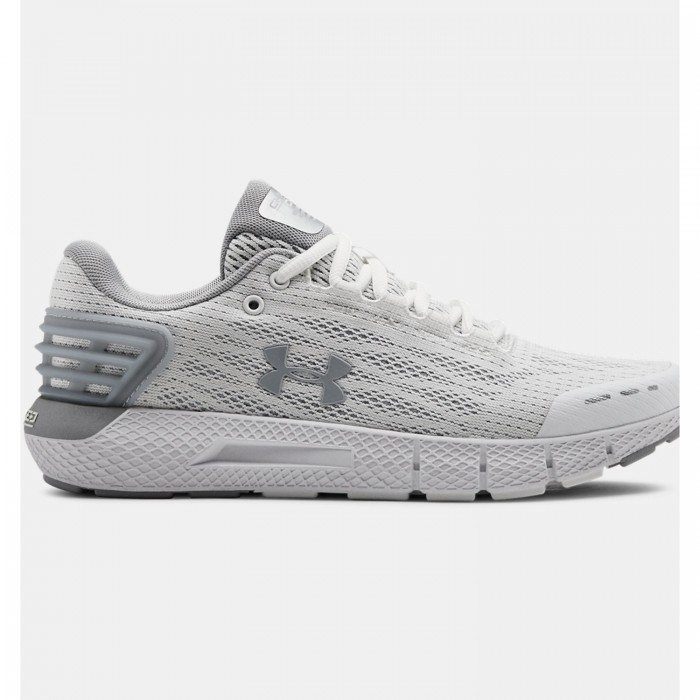 Under Armour running shoes Charged