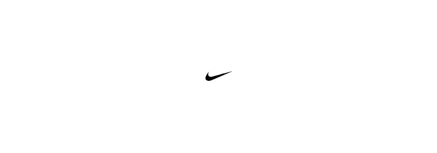 Nike Torhüter